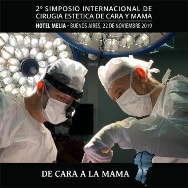 Dr. Hossam Foda - Dr. Gabriel Moina. De Cara a la Mama 2019.